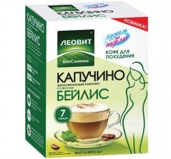 Кофе, Худеем за неделю 9 г №7 Капуччино жиросжигающий со вкусом бейлис