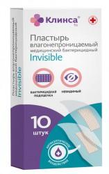 Пластырь бактерицидный, Клинса р. 2.5 смx5.6 см №10 влагонепроницаемый невидимый