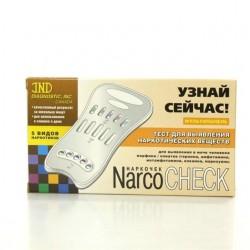 Тест для выявления наркотиков, Иммунохром-5-мульти-экспресс
