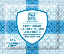 Салфетки спиртовые для инъекций, Асептика р. 60ммх100мм №10