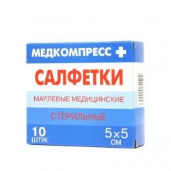 Салфетки стерильные, р. 5смх5см №10