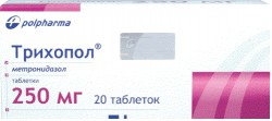 Трихопол, табл. 250 мг №20