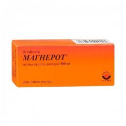 Магнерот, табл. 500 мг №50