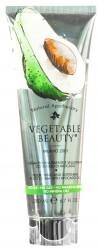 Крем для ног, Веджетебл Бьюти для ухода за сухой огрубевшей кожей с маслом авокадо 200 мл