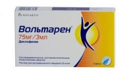 Вольтарен, р-р для в/м введ. 25 мг/мл 3 мл №5 ампулы