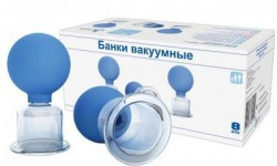 Банки вакуумные полимерно-стеклянные, №8 бв-01-ап