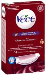 Восковые полоски для депиляции, Вит Суприм Эссенц с ароматом бархатной розы и эфирными маслами №14