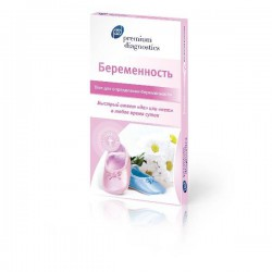 Тест для определения беременности, Премиум Диагностикс №1 ДС полоска