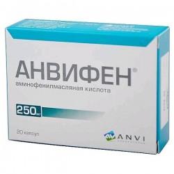 Анвифен, капс. 250 мг №20