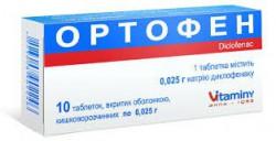 Ортофен, табл. п/о кишечнораств. пленочной 25 мг №20