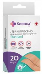 Лейкопластырь бактерицидный, Клинса р. 1.9смx7.2см №20 стандарт на полимерной основе натуральный