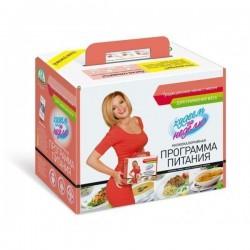 Комплекс для снижения веса, Худеем за неделю 5 комплектов рациона с мясом