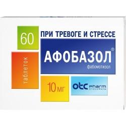 Афобазол, табл. 10 мг №60