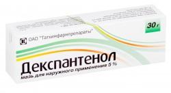 Декспантенол, мазь д/наружн. прим. 5% 30 г №1 туба