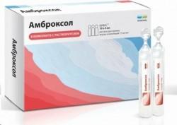 Амброксол, р-р д/приема внутрь и ингал. 7.5 мг/мл 4 мл №10 тюбик-капельницы