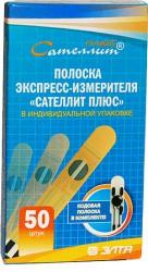 Тест-полоски (полоски электрохимические), №50 ПКГЭ-02.4 к глюкометру сателлит плюс