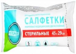 Салфетки стерильные медицинские, Клинса р. 29смх45см №5 28 г/м кв.