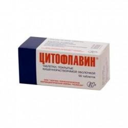 Цитофлавин, табл. п/о кишечнораств. №50