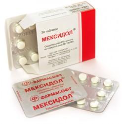 Мексидол, табл. п/о пленочной 125 мг №30
