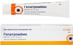 Гепатромбин, крем д/наружн. прим. (300 МЕ+3 мг+4 мг)/г 40 г №1